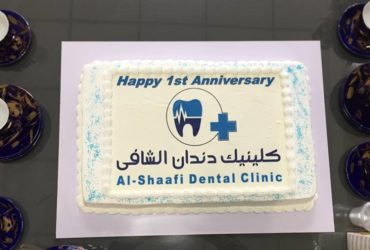 Alshaafi Oral & Dental Care Clinic