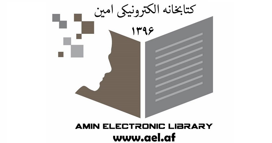 Amin Electronic Library