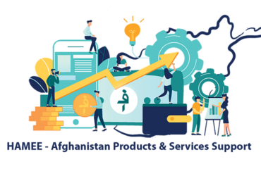Hamee (Afghanistan Business Directory)
