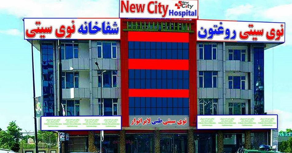 New City Hospital (NCH)