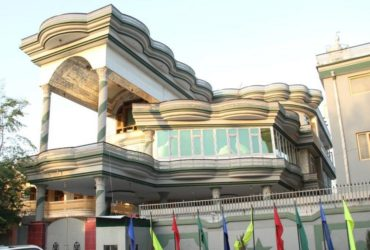 Bayan Higher Education Institute
