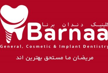 Barnaa Dental Clinic