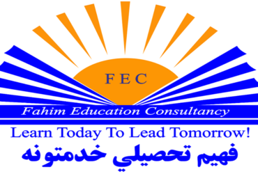 Fahim Education Consultancy (FEC)