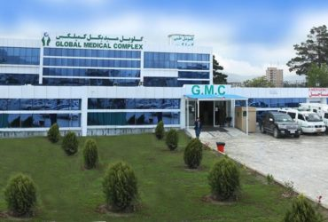 Global Medical Complex (GMC)