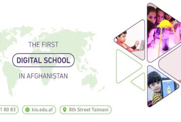 Kardan International School