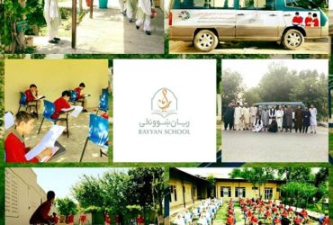 Rayyan School