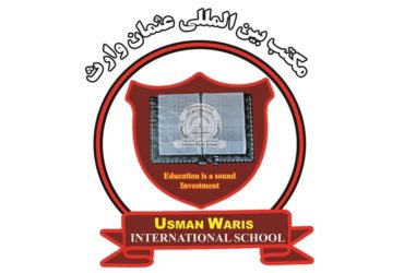 Usman Waris International High School