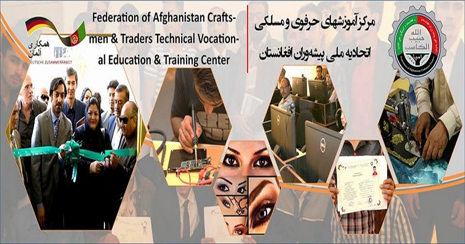 Federation of Afghanistan Craftsmen & Trader Technical Vocational Education (FTC)