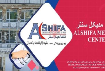 Alshifa Medical Center