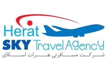 Herat Sky Travel Agency