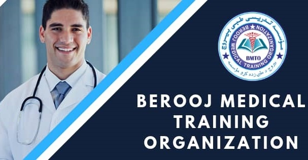 Berooj Medical Training Organization