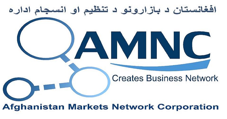 Afghanistan Markets Network Corporation