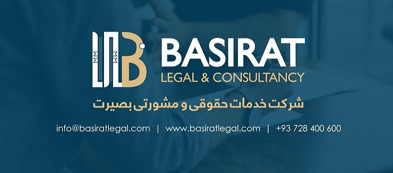 Basirat Legal & Consultancy
