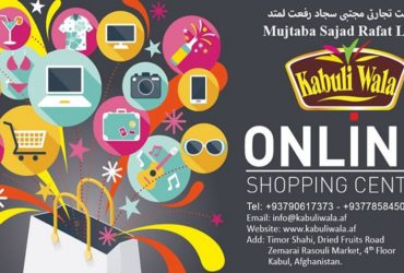 Kabuli Wala Online Shopping Center