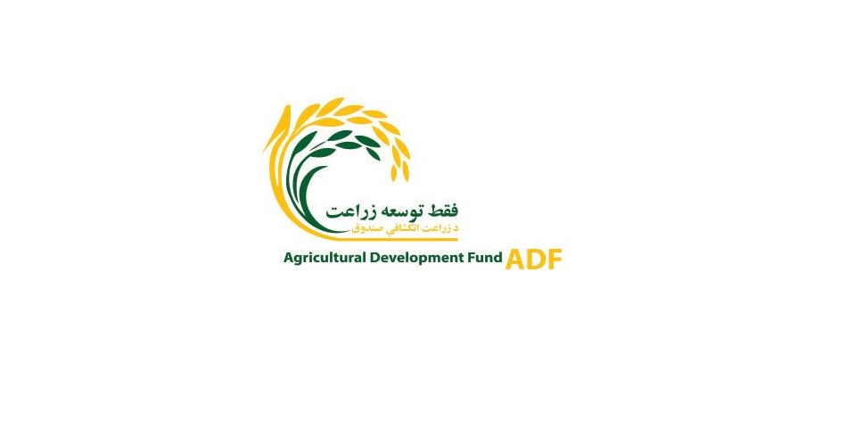 Agricultural Development Fund (ADF)