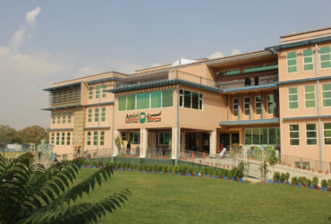 Amiri Medical Complex (AMC)