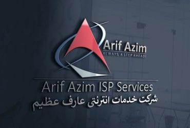 Arif Azim ISP Services