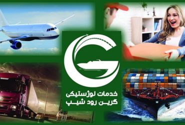 Green Road Ship Logistics (GRS)