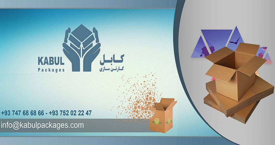 Kabul Packages Company (KPC)