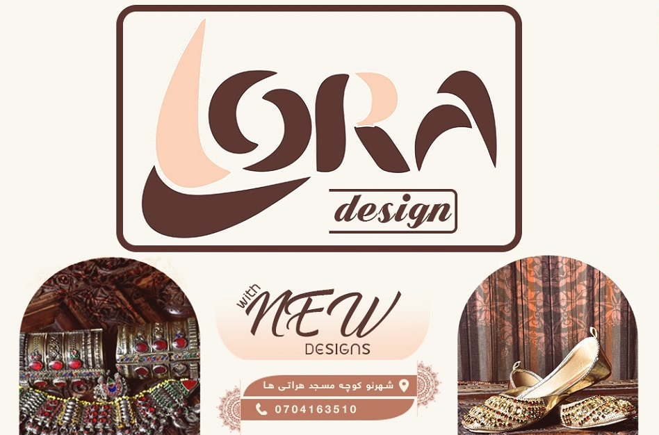 Lora Clothing Brand