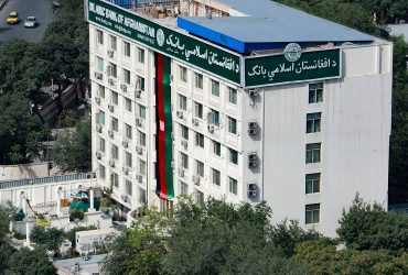 Islamic Bank of Afghanistan (IBA)
