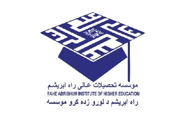 Rah-Abrisham Institute of Higher Education