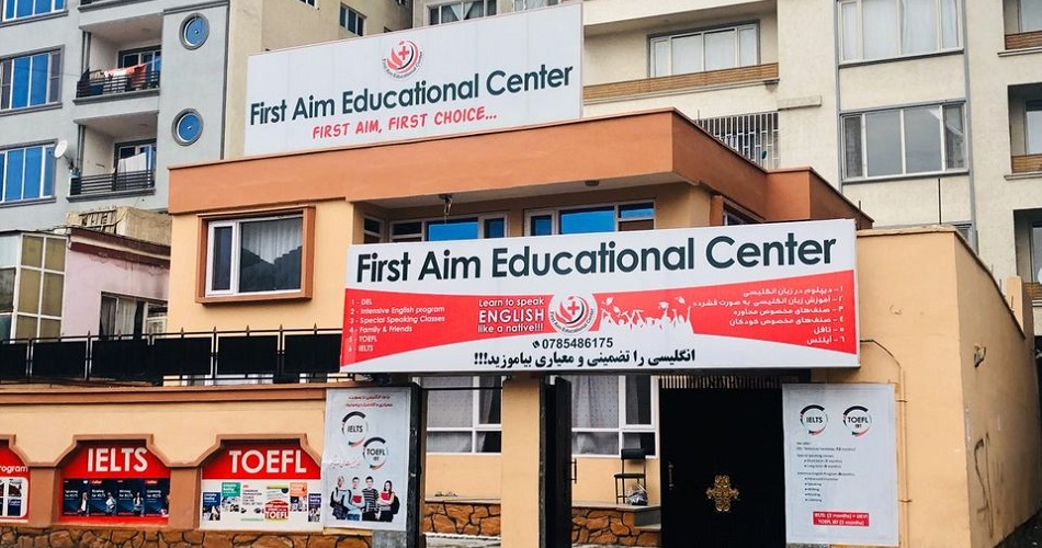 First Aim Academy