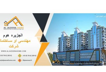 Al Jazeera Home Architecture & Construction Co.