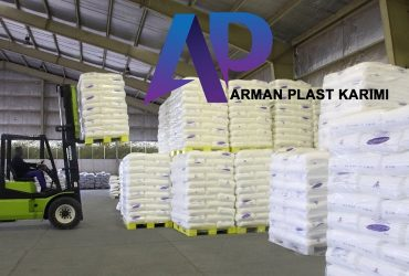 Arman Plast Karimi Production and Industrial Company