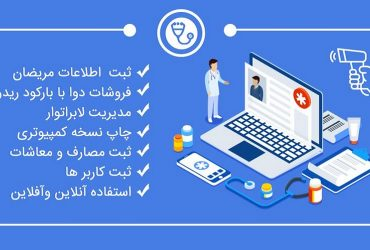 Doctor Assistant