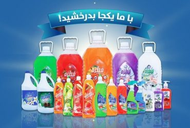Qatra Washing Liquid
